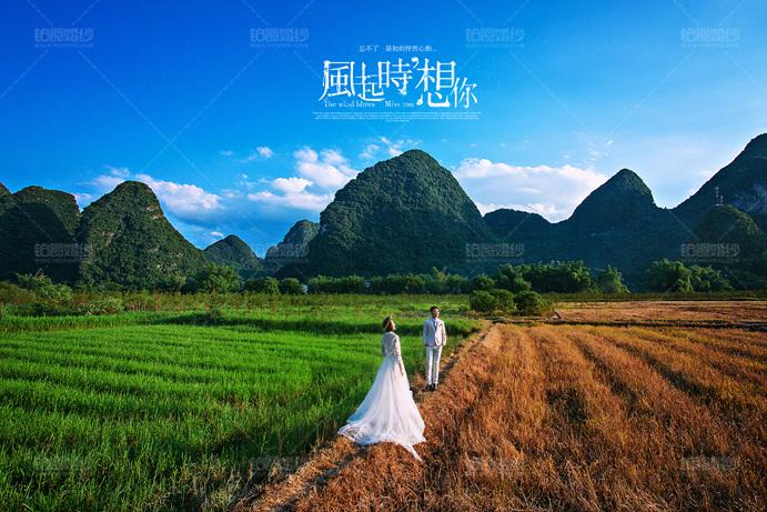桂林06月客照08