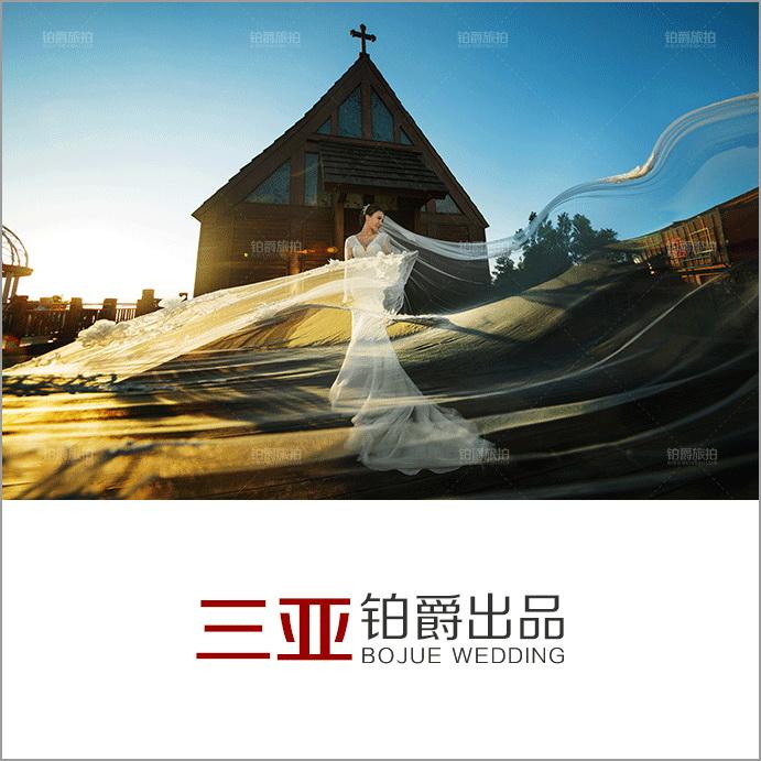 11月客照(四)最美的新娘