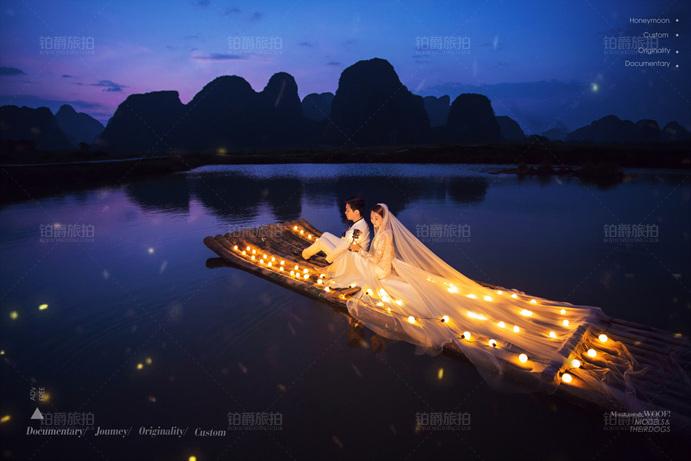 桂林婚纱照哪家好,铂爵桂林旅拍好吗,铂爵旅拍桂林店,桂林旅拍