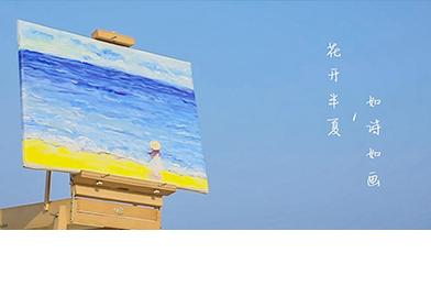 5月微电影(上)