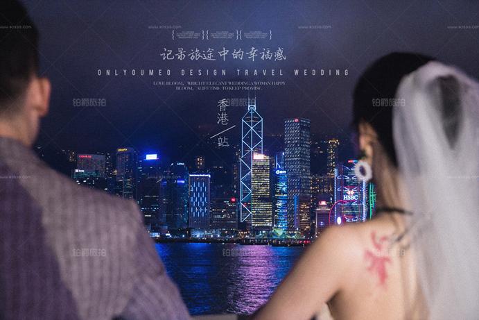 重拍婚纱照要钱吗 香港婚纱摄影图片攻略