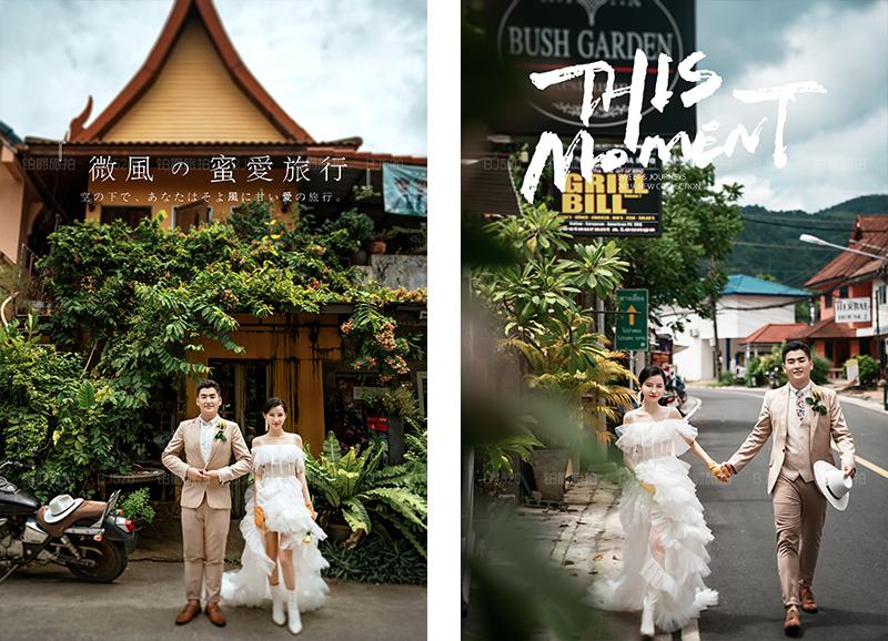铂爵旅拍普吉岛婚纱照的浪漫体验