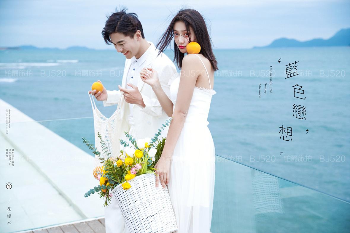 中国哪里拍婚纱照最美 旅拍婚纱照的八大圣地_齐家网