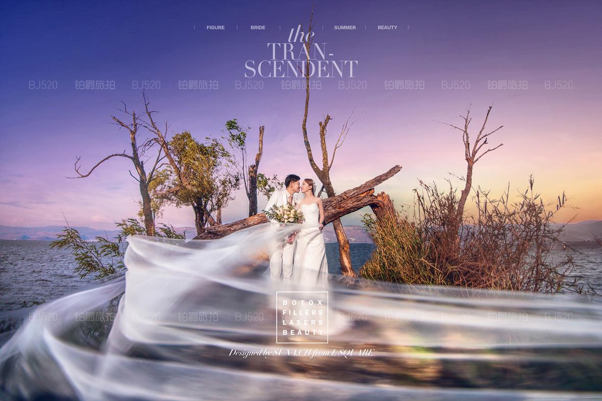 大理婚纱摄影哪家最强?伯爵旅拍带你旅游拍婚纱