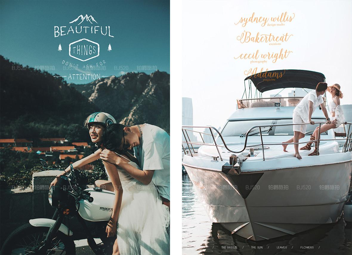 比较优秀的青岛婚纱摄影工作室,如何避免拍婚纱照被骗
