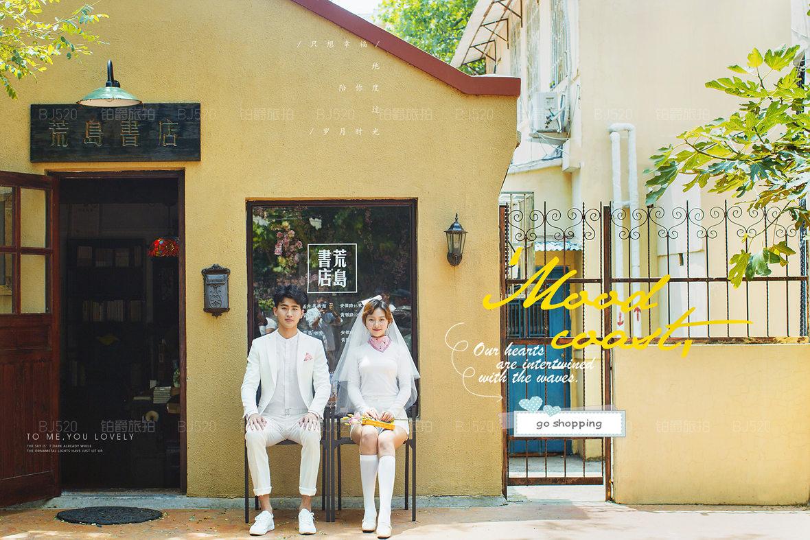 2019在青岛拍个婚纱多少钱?有哪些注意事项