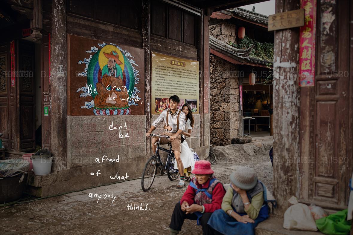 丽江有哪些好的拍婚纱照的地方 在最美的丽江留下最美回忆