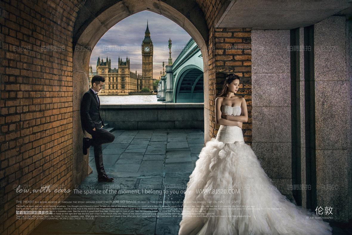 去伦敦旅拍婚纱摄影的地方攻略