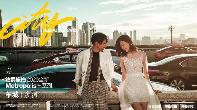 广州旅拍婚纱摄影的浪漫体验