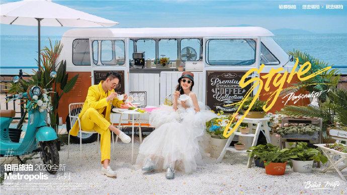 青岛旅拍婚纱照 我选择铂爵旅拍