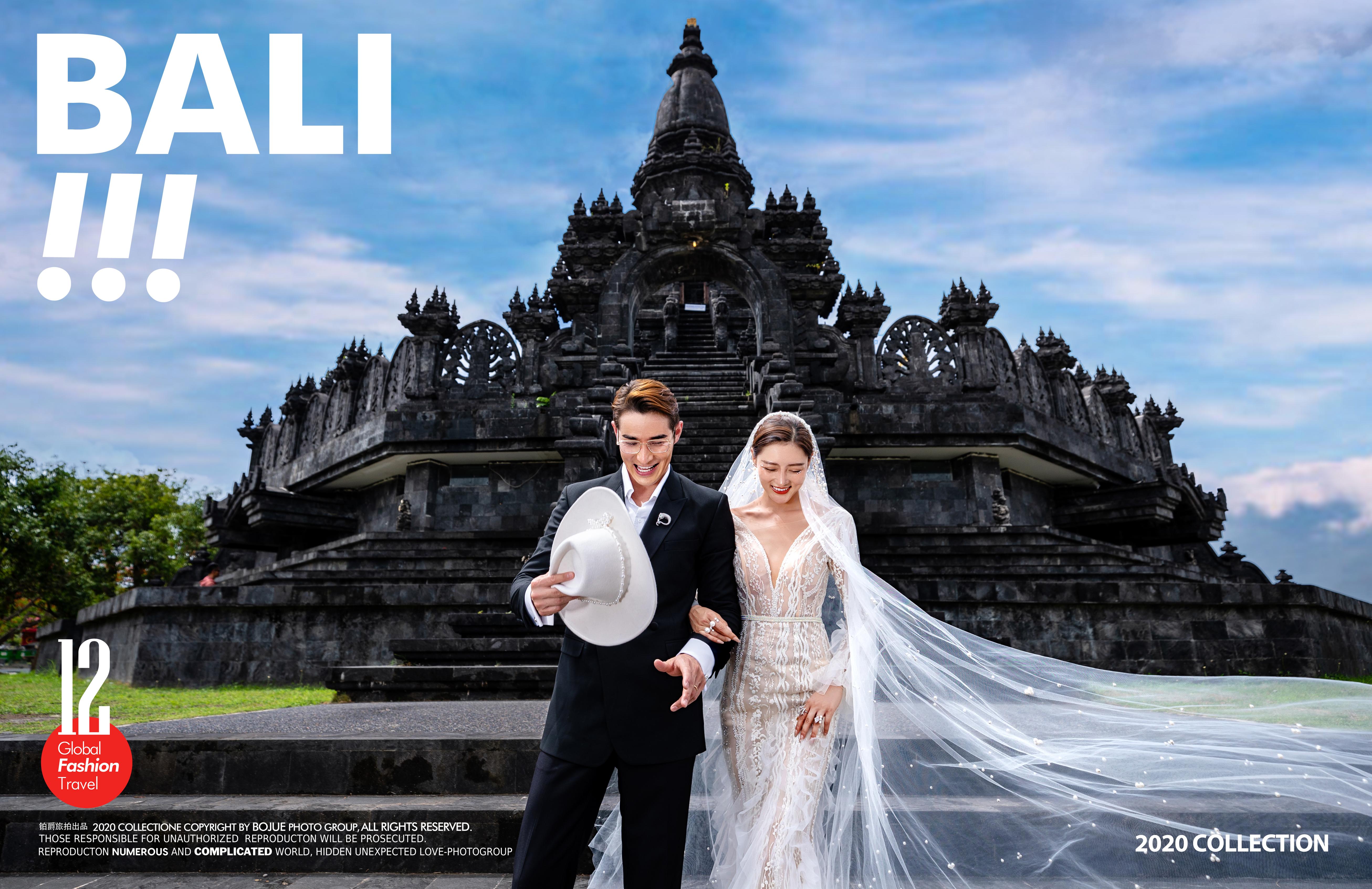 巴厘岛婚纱照价格 2020巴厘岛拍婚纱照多少钱
