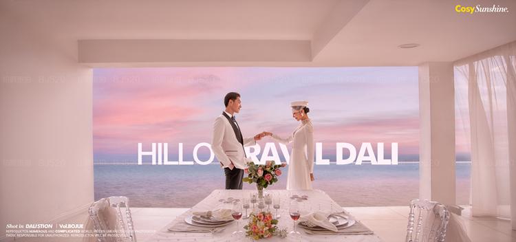 最新大理婚纱照攻略 2020大理拍婚纱照景点分享
