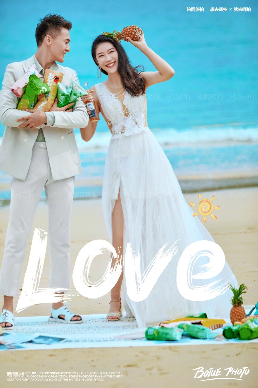 三亚浪漫婚纱照  铂爵旅拍带我们收获美好纪念