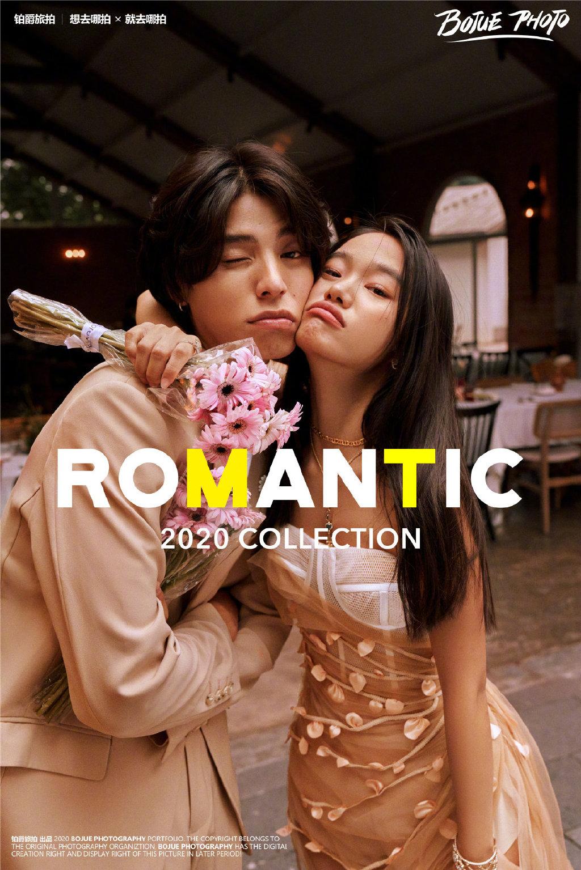 成都旅拍婚纱照 铂爵旅拍带我们体验不一样的浪漫