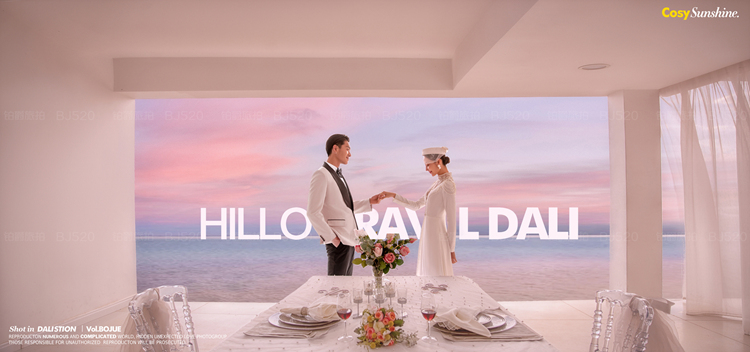 大理街拍婚纱照怎么拍潮酷 如何寻找大理最佳婚纱摄影机构
