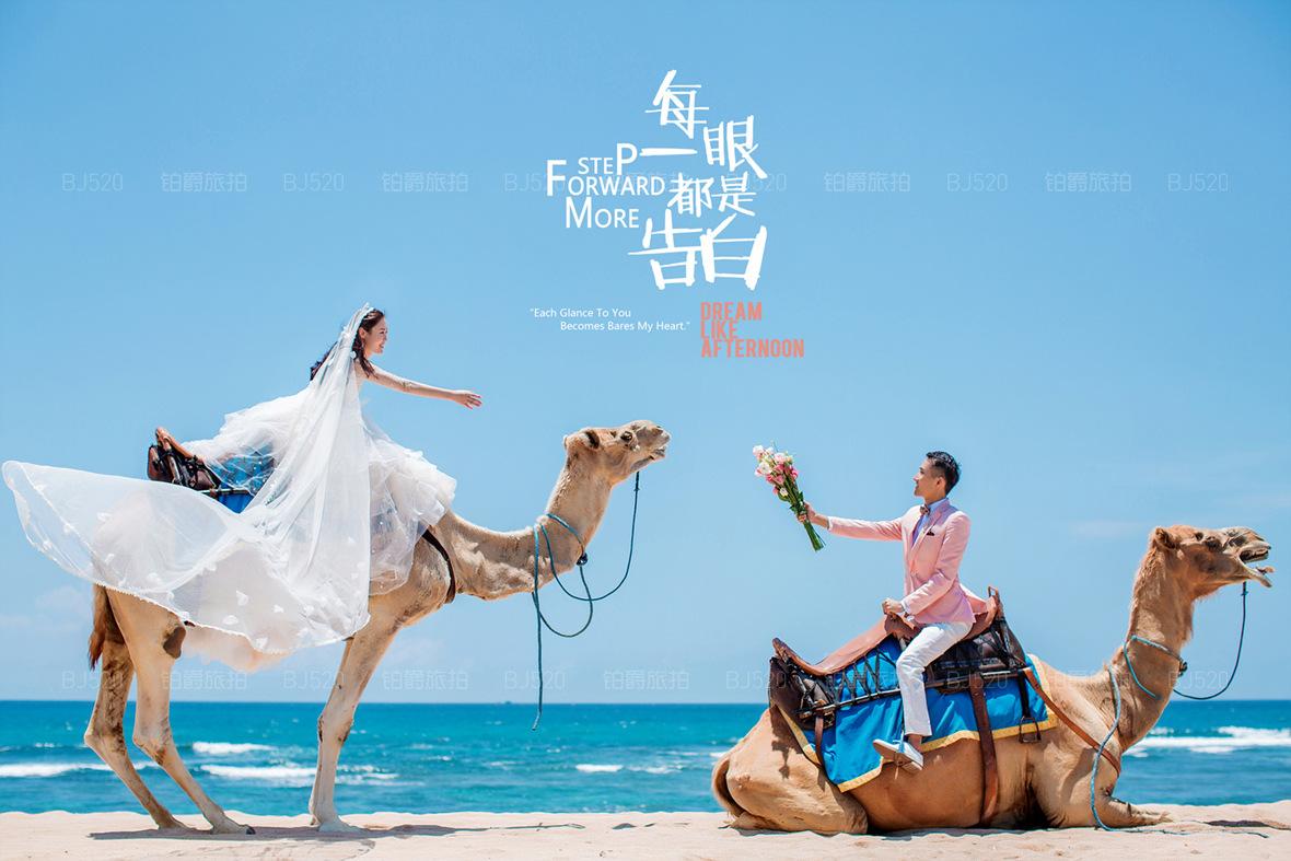 如何拍好巴厘岛海景婚纱照 巴厘岛婚纱摄影好看吗