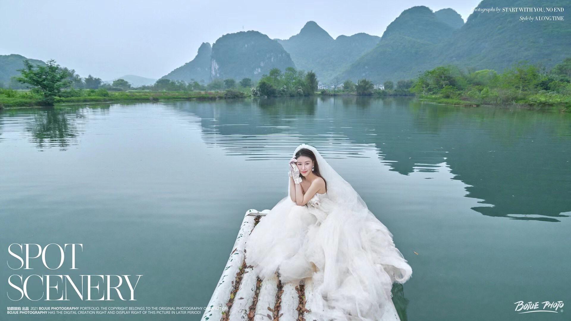 铂爵旅拍婚纱照 记录在桂林的美好时光