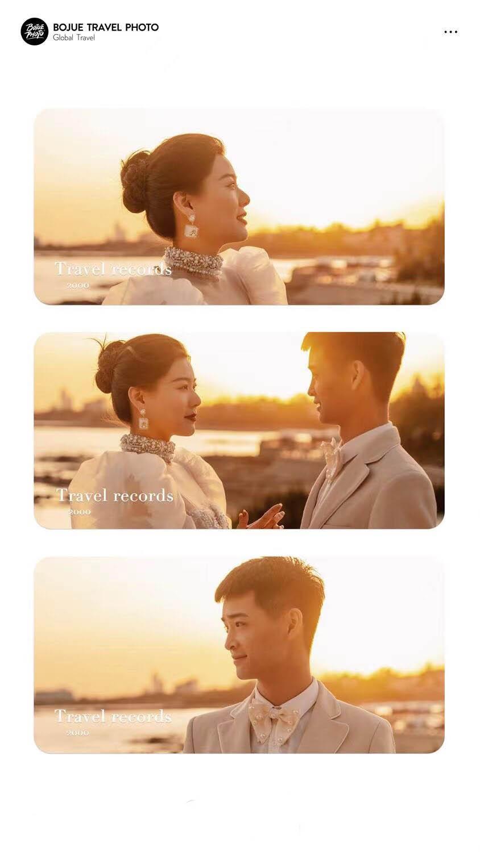 青岛婚纱摄影 遇见铂爵旅拍是我们的荣幸