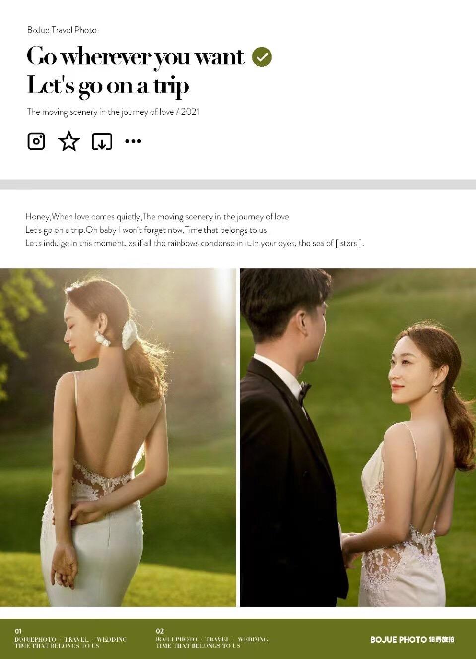 铂爵旅拍婚纱照 北京浪漫旅行记