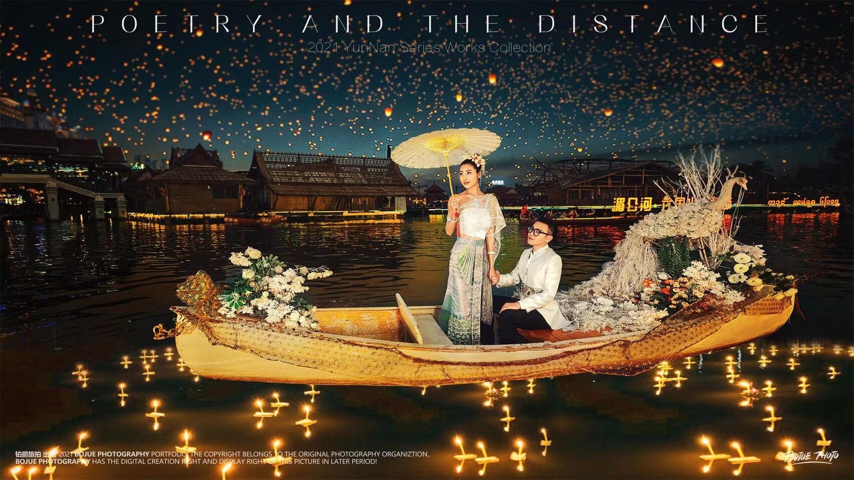 西双版纳旅拍婚纱照 很幸运遇到铂爵旅拍这么优秀的摄影团队