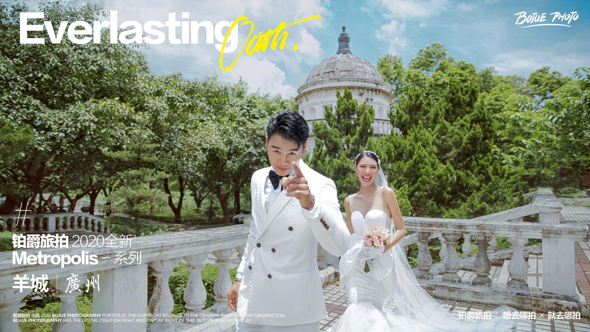 广州婚纱摄影选哪家 婚纱照拍摄怎么选择最优商家