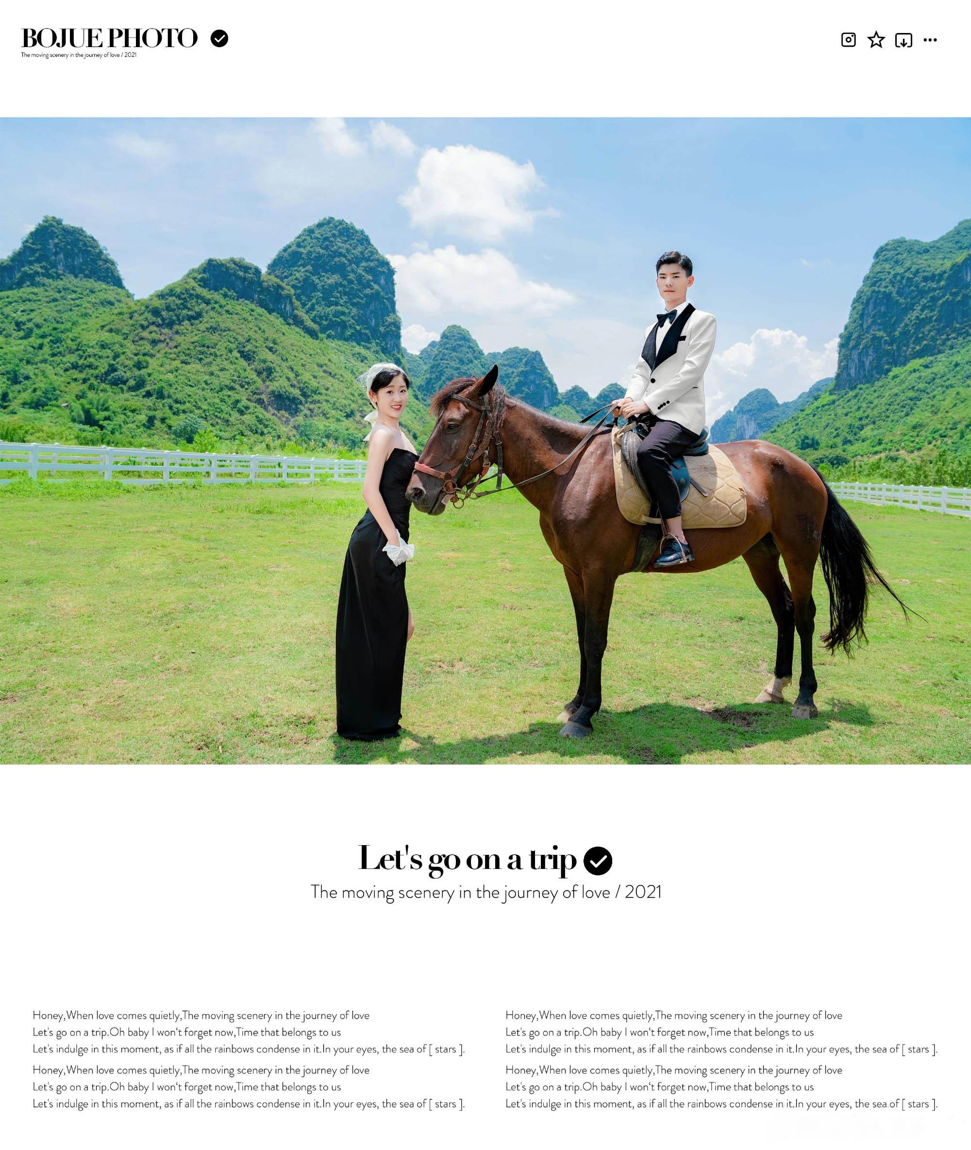 铂爵旅拍桂林婚纱照小记