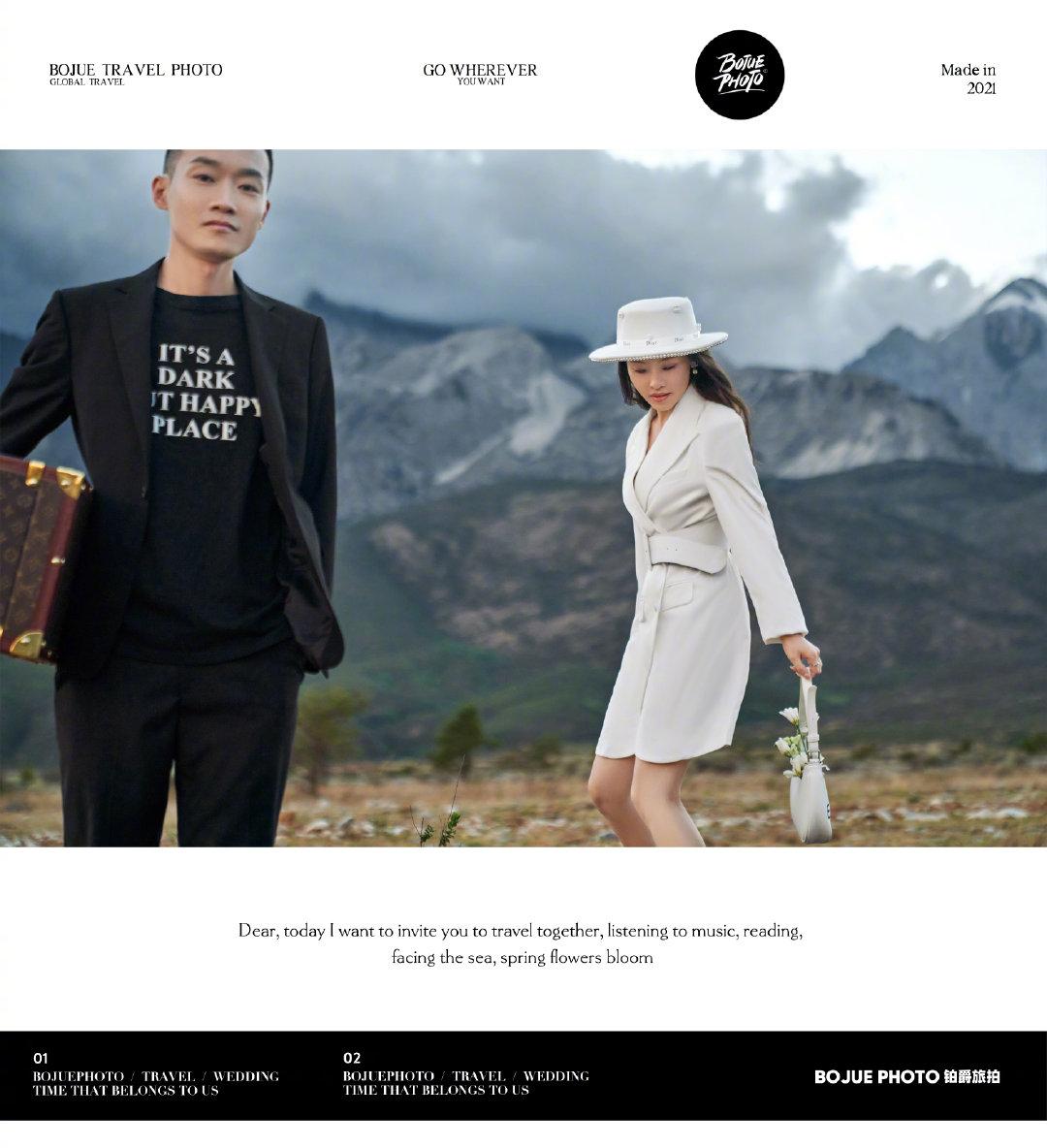 丽江旅拍婚纱照找对机构很重要!庆幸我们找了铂爵旅拍!