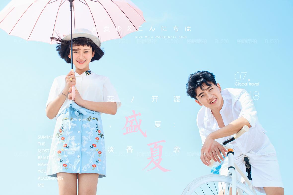 青岛拍婚纱照网红热门景点主题都有哪些