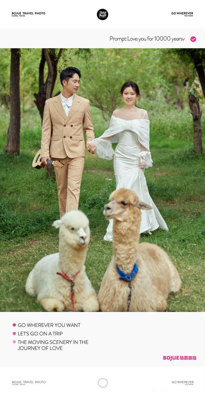 选择铂爵旅拍的大理婚纱摄影之旅完美落幕