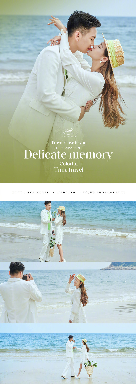 铂爵旅拍深圳婚纱照 即使是在秋天也要留住夏天的感觉